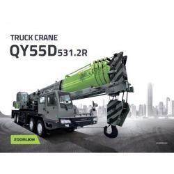 Truck Crane 55 Tons - บริษัท โปรแมช (ประเทศไทย) จำกัด
