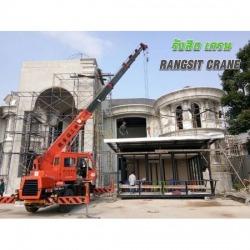 Crane For Rent - บริษัท รังสิต เครน จำกัด