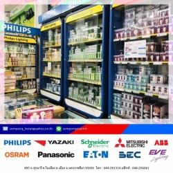 อุปกรณ์ไฟฟ้า - ห้างหุ้นส่วนจำกัด สมพงษ์การไฟฟ้าโคราช