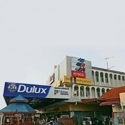 ร้านค้าวัสดุก่อสร้าง ศรีประจันต์ สุพรรณบุรี