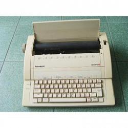 เครื่องพิมพ์ดีดมือสอง - สมศักดิ์พิมพ์ดีด