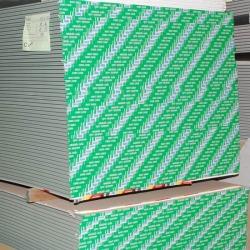 แผ่นยิปซั่ม ไม้ฝา วัสดุก่อสร้างอุปกรณ์ก่อสร้าง - S Sitipornrungruean Co Ltd