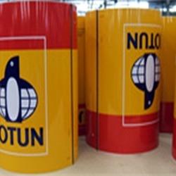 ผลิตกระป๋องสี กระป๋องสเปรย์ โรงงานผลิตกระป๋อง กระป๋องโลหะ