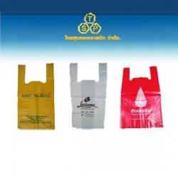 หูหิ้วเสื้อกล้าม - บริษัท ไทยสุนทรพลาสติก จำกัด