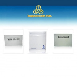 ถุงกาว - บริษัท ไทยสุนทรพลาสติก จำกัด