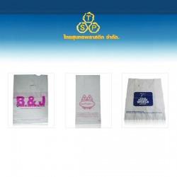 หูหิ้วมือสอด - บริษัท ไทยสุนทรพลาสติก จำกัด