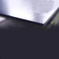 เหล็กแผ่นขาว - บริษัท เอส เอ สตีล เซ็นเตอร์ จำกัด