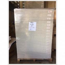 กระดาษปรู๊ฟขาว 50 แกรม คลังกระด - คลังกระดาษไทย สงขลา ภาคใต้