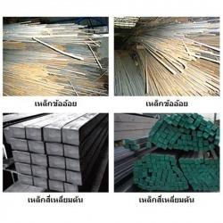 เหล็กสี่เหลี่ยมตัน,เหล็กข้ออ้อย - Laengjew Steel Co Ltd