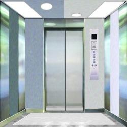 จำหน่ายลิฟต์