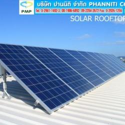 โซล่าร์รูฟท็อป Solar Rooftop