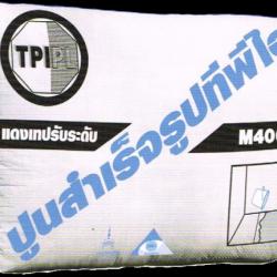 ปูนสำเร็จรูปทีพีไอ TPI ปูนเทปรับระดับสำเร็จรูปทีพีไอ M 400 - บริษัท ไทยฟลอเรนซ์วัสดุภัณฑ์ จำกัด