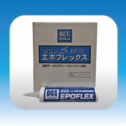 EPOFLEX - บริษัท โตไซ-ทสึโช แมททีเรียล (ประเทศไทย) จำกัด