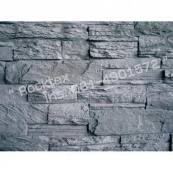 หินจิ๊กซอว์ หินทรายจิ๊กซอว์ - U-Land Co Ltd