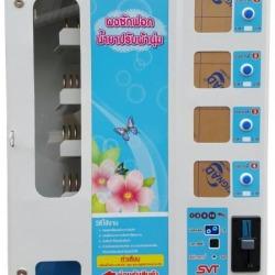 ตู้จำหน่ายผงซักฟอก/น้ำยาซักผ้า/น้ำยาปรับผ้านุ่ม หยอดเหรียญ - Blue Water Shop