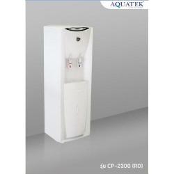 เครื่องกรองน้ำ(น้ำร้อน น้ำเย็น)รุ่น CP2300(RO) - Blue Water Shop