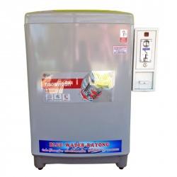 เครื่องซักผ้าหยอดเหรียญ - Blue Water Shop
