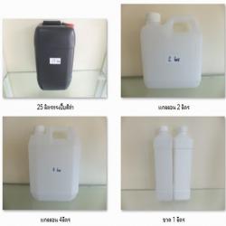 แกลลอนพลาสติก ถังพลาสติก ขวดพลาสติก บรรจุภัณฑ์พลาสติก  - แกลลอนพลาสติก-เอส ที เอส พลาสแพ็ค