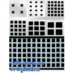 เหล็ก/สแตนเลส เจาะรูเหลี่ยม - Metal Wiremesh (2012) Co Ltd