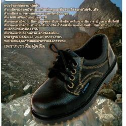 รองเท้าเซฟตี้ราคาถูก - ดีเอ็นเอส อุปกรณ์เซฟตี้