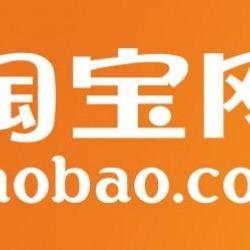 จ่ายเงิน taobao - บริษัท จีซีที โลจิสติกส์ อินเตอร์เนชั่นแนล จำกัด