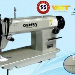 จักรเย็บผ้าอุตสาหกรรม