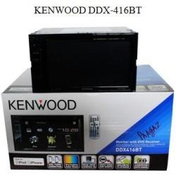 เครื่องเสียงติดรถยนต์ KENWOOD