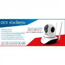 PSI Robot
