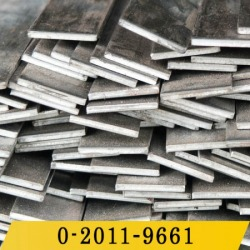 เหล็กแบน Flat bar - LekThai Steel 2017 Co., Ltd.
