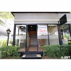 Office for rent Bangsaen Chonburi - A-Loft Meeting Complex