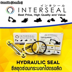 ซีลไฮดรอลิค (Hydraulic Seal)  - Inter Seal (Thailand) Co., Ltd.