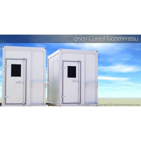 ตู้คอนเทนเนอร์ ตู้สำนักงาน ตู้ที่พักอาศัย ตู้มินิมาร์ท ตู้คอนเทนเนอร์ ตู้เก็บสินค้า คอนเทนเนอร์