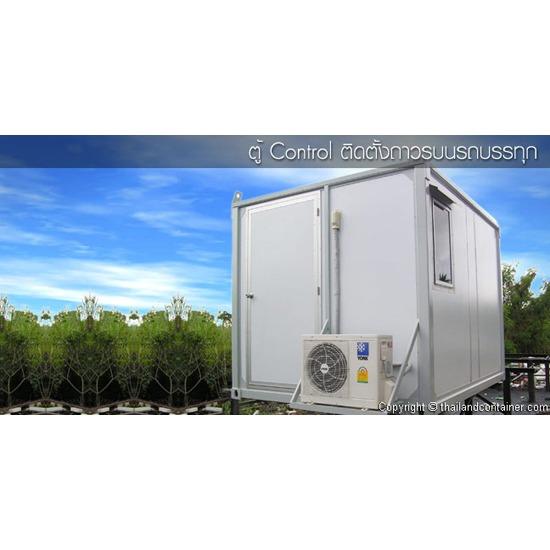 ตู้คอนเทนเนอร์ - บริษัท คอนเทนเนอร์ ซัพพลาย (2000) จำกัด - ตู้สำนักงาน ตู้ที่พักอาศัย ตู้มินิมาร์ท ตู้คอนเทนเนอร์ ตู้เก็บสินค้า คอนเทนเนอร์