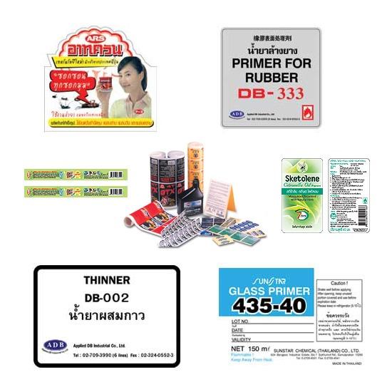 ป้ายฉลากสินค้ากลุ่มเคมีภัณฑ์ ป้ายฉลากสินค้ากลุ่มเคมีภัณฑ์  Chemical Labels