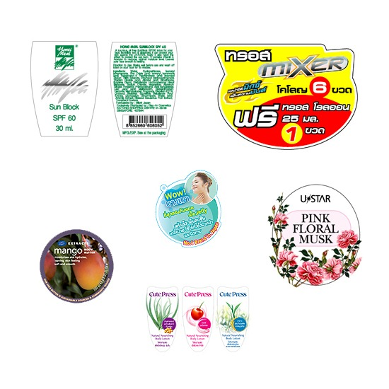 ป้ายฉลากสติ๊กเกอร์กลุ่มผลิตภัณฑ์เครื่องสำอางค์ ป้ายฉลากสติ๊กเกอร์กลุ่มผลิตภัณฑ์เครื่องสำอางค์  Cosmetic Labels