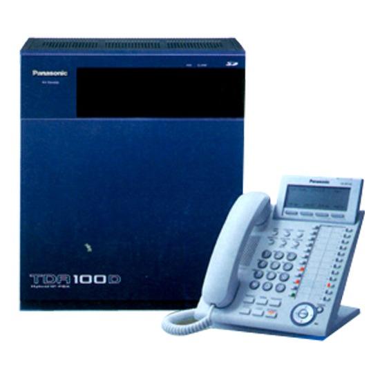 ตู้สาขาโทรศัพท์ อัตโนมัติ ระบบ IP  ตู้สาขาโทรศัพท์