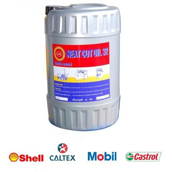 NEAT CUT OIL 32 น้ำมันเกียร์  น้ำมันไฮโดรลิค
