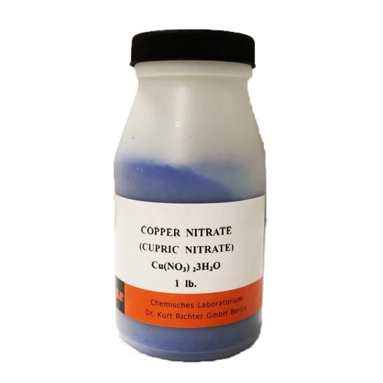 คอปเปอร์ไนเตรต copper nitrate คอปเปอร์ไนเตรต  copper nitrate