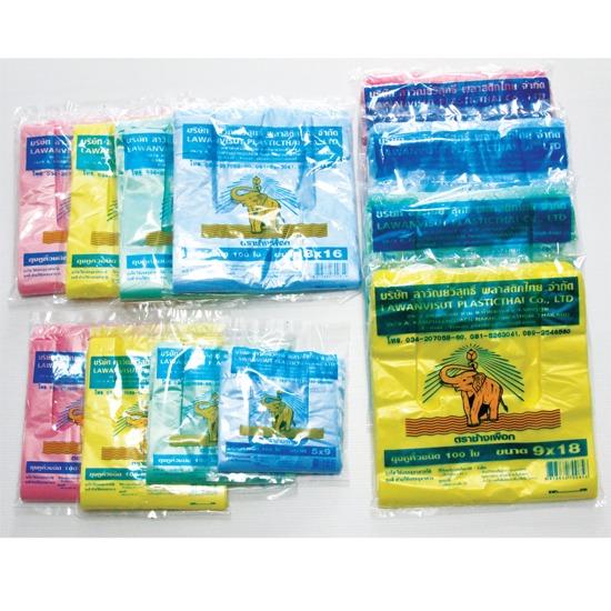 ถุงหูหิ้วช้างคละสี (hdpe) ถุงหูหิ้วช้างคละสี