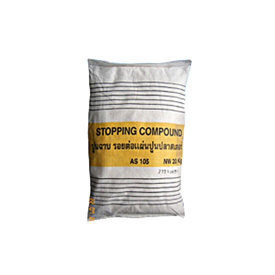 Stopping Compound - บริษัท เอเชียพลาสเตอร์ จำกัด - ปูนปลาสเตอร์ ปูนกาว ปูนฉาบ ปูนยาแนว แผ่นยิปซั่ม คิ้วบัว