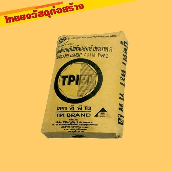 ปูนซีเมนต์ปอร์ตแลนด์ ประเภท 3 (สีดำ) ตรา TPI