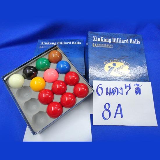 ลูกสนุกเกอร์ 8A 6แดง 7สี - จินฉิว ราม 2 อุปกรณ์โต๊ะสนุ๊ก - ลูกสนุกเกอร์