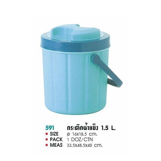 กระติกน้ำแข็ง (Cooler) กระติกน้ำแข็งพลาสติกฟู้ดเกรด