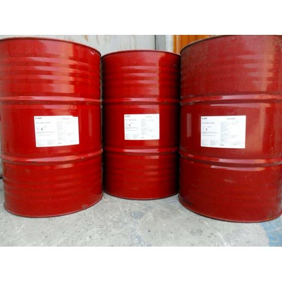 น้ำยาโพลียูรีเทน - บริษัท บัลมอรัล จำกัด - น้ำยาโพลียูรีเทน รับพ่นโฟม PU เครื่องพ่นโฟมโพลียูรีเทน รับพ่นฉนวน PU น้ำยาเคมีโพลียูรีเทน สารโพลียูรีเทน เครื่องฉีดโฟม รับพ่นโฟม เคมีโพลียูรีเทน ฉนวนโฟม PU  เครื่องพ่นโฟม โฟมขาวดำ