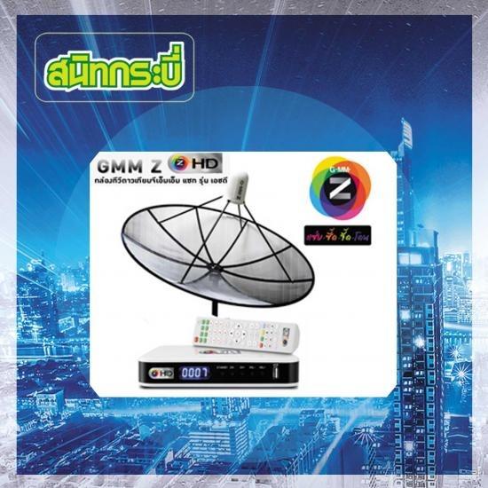 จำหน่ายจานดาวเทียม กระบี่ จำหน่ายจานดาวเทียม TRUE DTV IPM GMMZ กระบี่