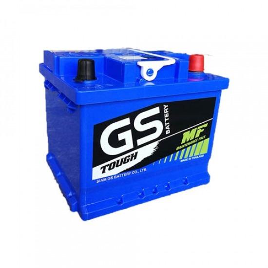 GS-Battery GS-Battery