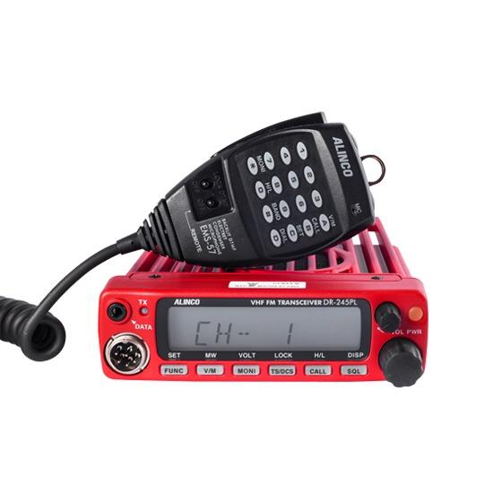 Alinco DR-245PL ผู้นำเทคโนโลยีแห่งโลกการสื่อสาร  - บริษัท อเมเจอร์ กรุ๊ป จำกัด - alinco วิทยุสื่อสาร อุปกรณ์สื่อสาร