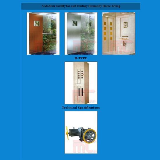 ลิฟท์ใช้ภายในบ้านพักอาศัย (Home Lift)