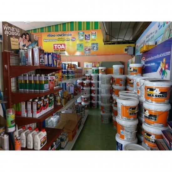 ร้านวัสดุก่อสร้าง ขายสี บ่อวิน ร้านวัสดุก่อสร้าง ขายสี บ่อวิน  ร้านขายสี  สีทาบ้าน  ช่างทาสี  อุปกรณ์ช่างทาสี