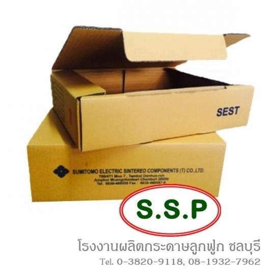 กล่องกระดาษ กล่องกระดาษลูกฟูก ลังกระดาษ  - บริษัท ทรงโสภาบรรจุภัณฑ์ จำกัด - กล่องกระดาษ ผลิตกล่องกระดาษ ผลิตกล่อง โรงงานกล่องกระดาษ กล่อง die cut กล่องกระดาษลอน e กล่องกระดาษลอน c กล่องกระดาษลอน b กล่องกระดาษลูกฟูก 3 ชั้น กล่องกระดาษลูกฟูก 5 ชั้น กล่องกระดาษลูกฟูก กล่องไดคัท กระดาษลูกฟูก กระดาษทำกล่อง ขายกระดาษทำกล่อง ขายกล่องกระดาษ โรงงานกล่องกระดาษลูกฟูก